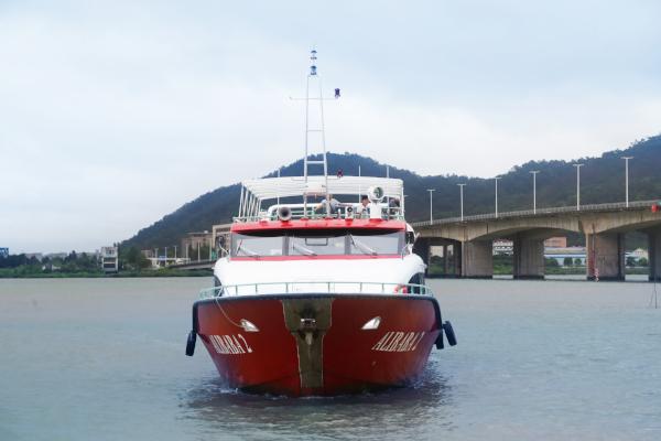 Pulau Ketam Ferry
