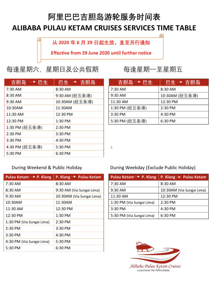 timetable 29062020.jpg